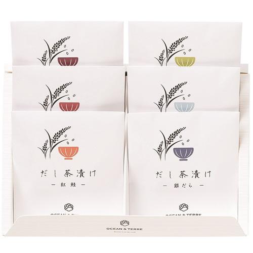 だし茶漬けセットN(A014)