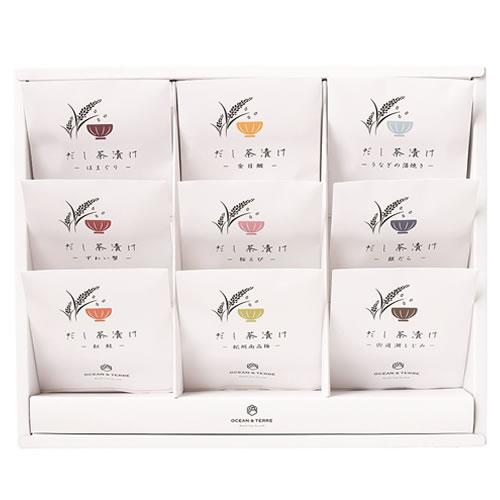 だし茶漬けセットQ(A017)