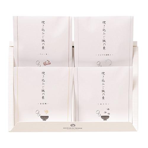 炊き込みご飯の素セットH(A039)