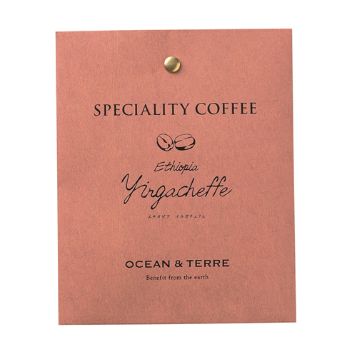 Speciality Coffee 04 エチオピア(A157)
