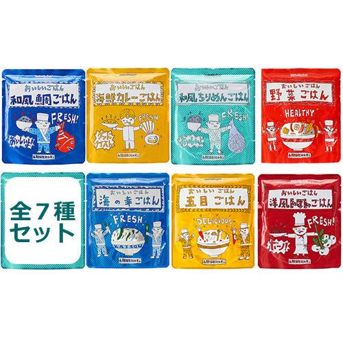 【送料無料】HOZONHOZON 長期保存対応食品 おいしいごはん 全7種セット bousai-7set