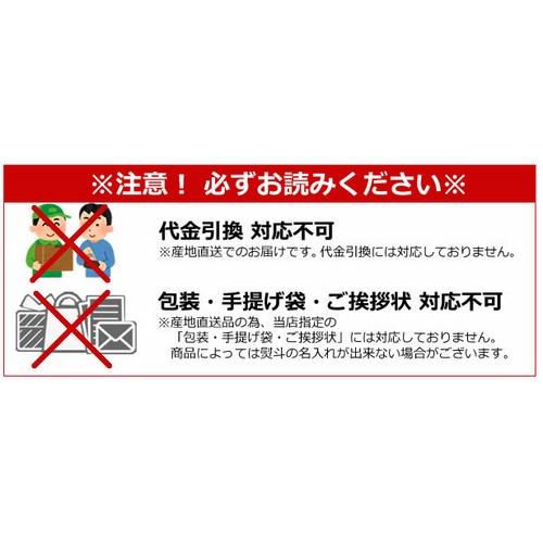 flick_santyoku-f.jpg