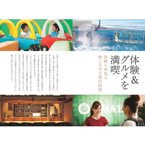 カタログギフト 桜/さくらコース(たびもの撰華)