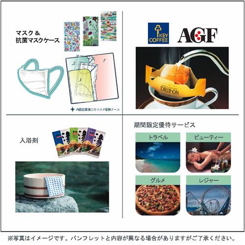 【 メール便 可 】 カタログギフト シンプルチョイス