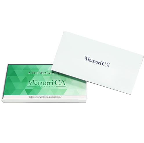ポイント型ギフトカードMemoriCA メモリカ