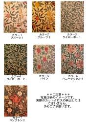 各柄色1枚から選べる人気のモリスプリント柄ハーフカットクロスト3枚セット