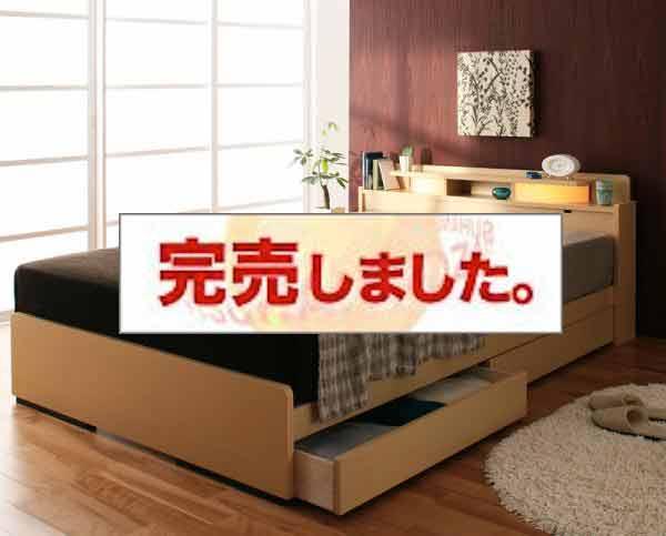 収納付きベッド【All-one】オールワン