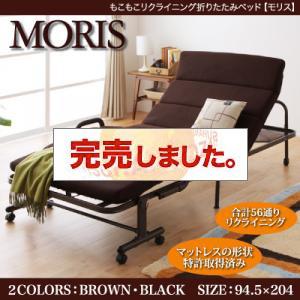 折りたたみパイプベッド【MORIS】モリス
