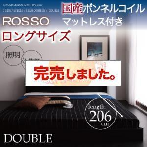 フロアベッド【ROSSO】ロッソ【国産ボンネルコイルマットレス付き:ロングサイズ】ダブル