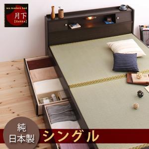 照明・棚付き畳収納ベッド【月下】Gekka シングル