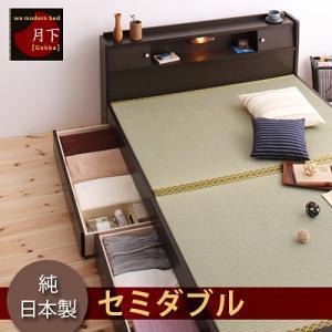 照明・棚付き畳収納ベッド【月下】Gekka セミダブル