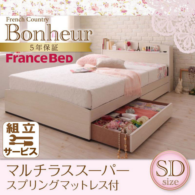 カントリーデザイン 収納ベッド【Bonheur】ボヌール【マルチラスマットレス付き】セミダブル