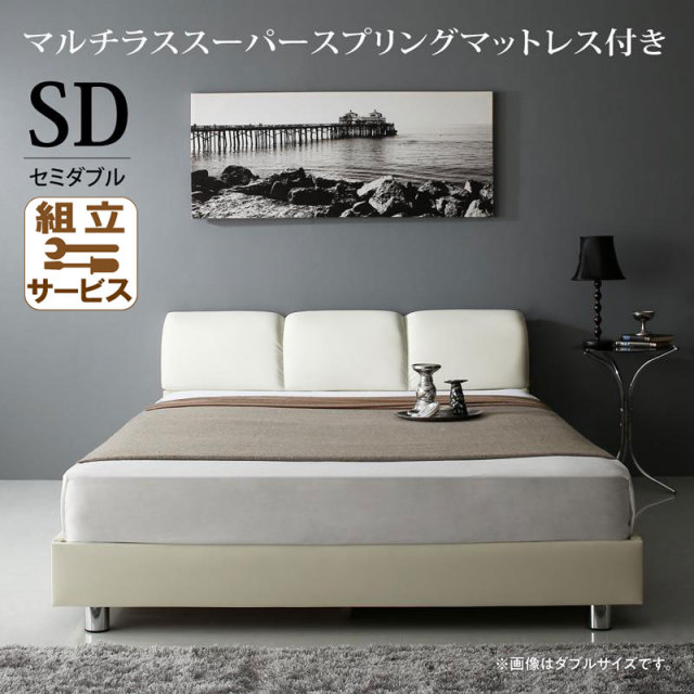 レザーベッド【RODEO】ロデオ マルチラスマットレス付 セミダブル