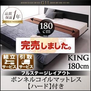 フロアベッド【Gil】ギル【ボンネルコイルマットレス:ハード付き】キング フルレイアウト<>ブラック