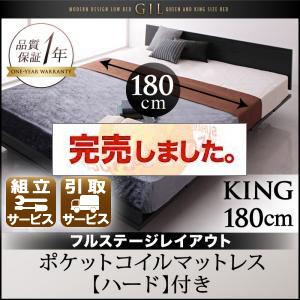フロアベッド【Gil】ギル【ポケットコイルマットレス:ハード付き】キング フルレイアウト<>ブラック