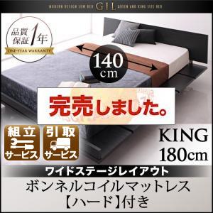 フロアベッド【Gil】ギル【ボンネルコイルマットレス:ハード付き】キング ワイドステージレイアウト<>ブラック