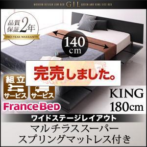 フロアベッド【Gil】ギル【マルチラスマットレス付き】キング ワイドステージレイアウト<>ブラック