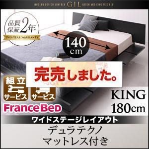 フロアベッド【Gil】ギル【デュラテクノマットレス付き】キング ワイドステージレイアウト<>ブラック