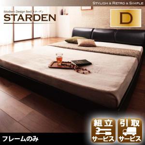 レザータイプ フロアベッド【Starden】スターデン【フレームのみ】ダブル