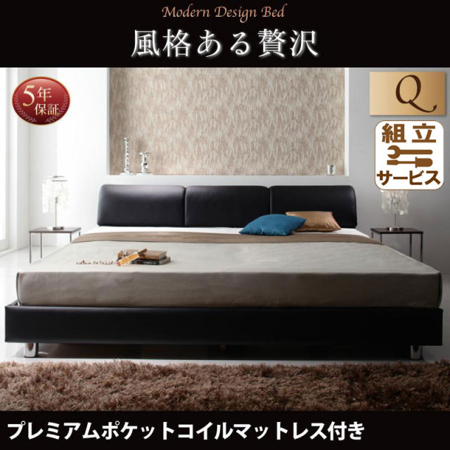レザーベッド【Klein Wal】クラインヴァール プレミアムポケットマットレス付 クイーン(Q×1)