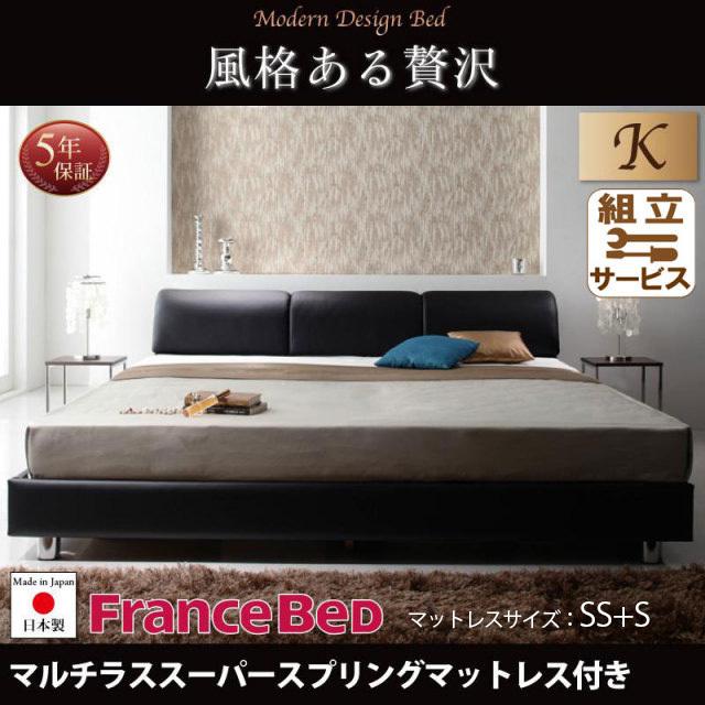 レザーベッド【Klein Wal】クラインヴァール マルチラスマットレス付 キング(SS+S)