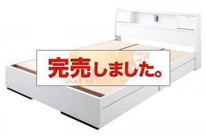 多機能収納付きベッド【Cercatore】チェルカトーレ【フレームのみ】ダブル