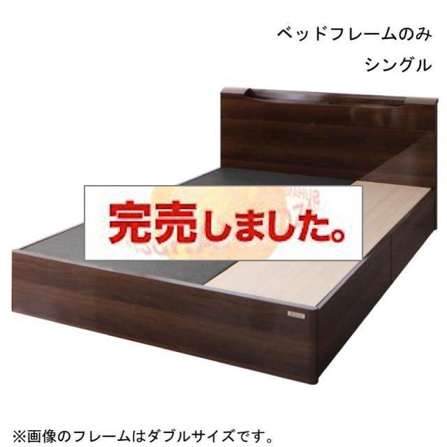 鏡面加工 収納付きベッド【Champanhe】シャンパニエ ベッドフレームのみ シングル