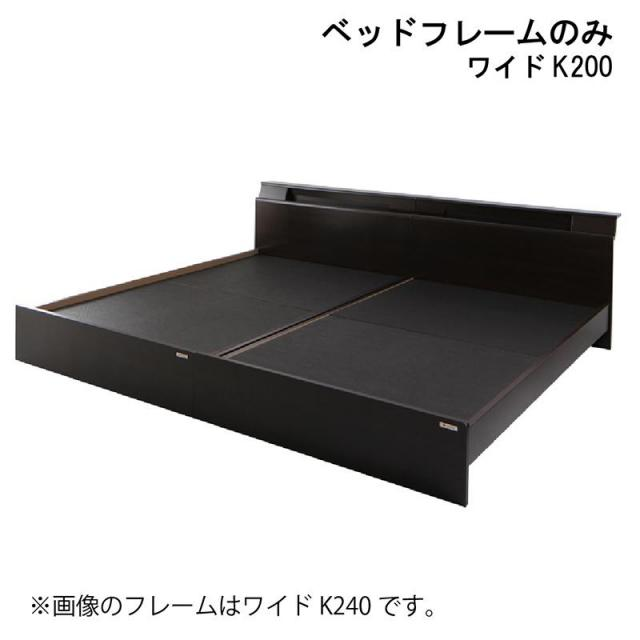 連結ベッド【Wispend】ウィスペンド【フレームのみ】W200