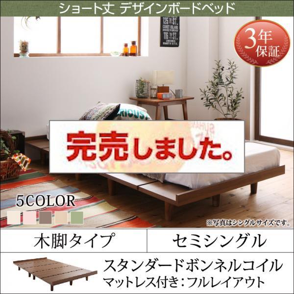 すのこベッド【Catalpa】キャタルパ ベッドフレームのみ 木脚タイプ シングル