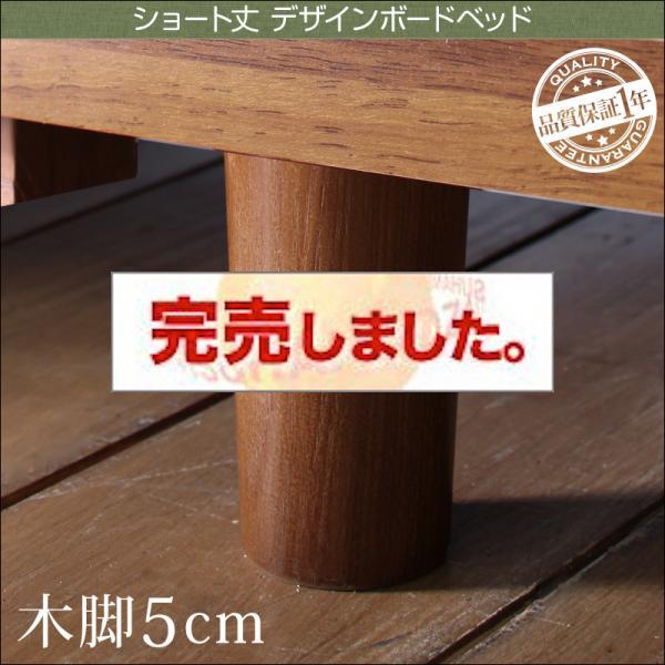 すのこベッド【Catalpa】キャタルパ 専用別売品(脚) 木脚タイプ 脚5cm