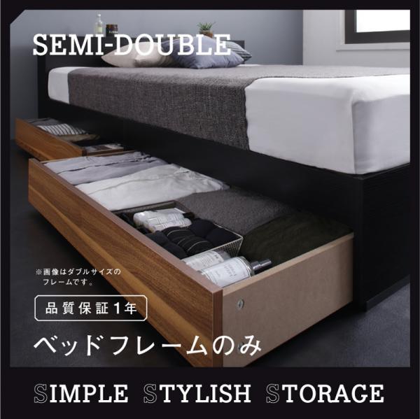 収納付きベッド【Wyatt】ワイアット ベッドフレームのみ セミダブル