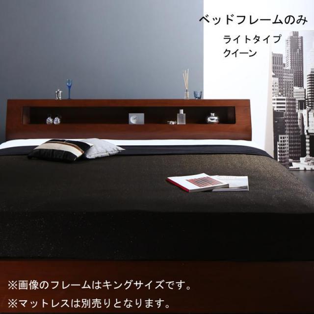 収納付きベッド【Fenrir】フェンリル ベッドフレームのみ ライトタイプ クイーン