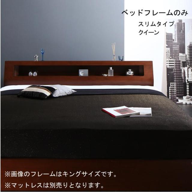 収納付きベッド【Fenrir】フェンリル ベッドフレームのみ スリムタイプ クイーン