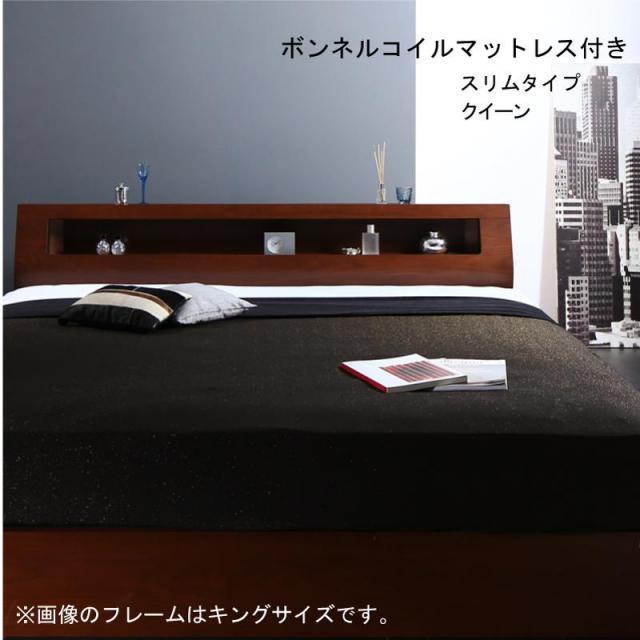 収納付きベッド【Fenrir】フェンリル ボンネルマットレス付 スリムタイプ クイーン