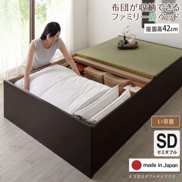 布団が収納できる畳連結ベッド ベッドフレームのみ い草畳 セミダブル