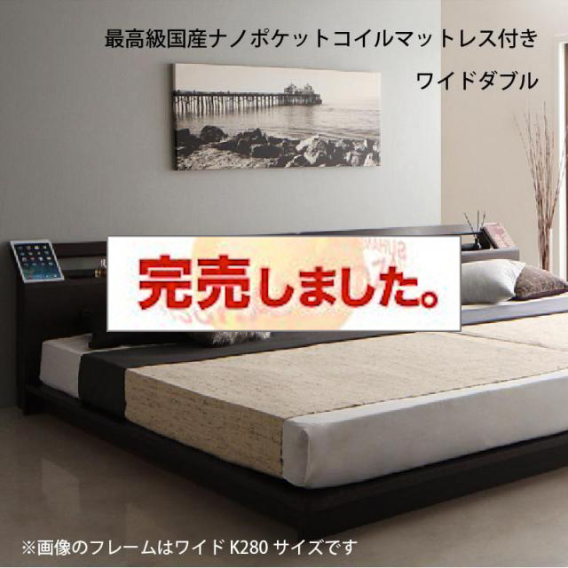連結式ファミリーベッド【Yugusta】ユーガスタ 最高級国産ナノポケットマットレス付 ワイドダブル