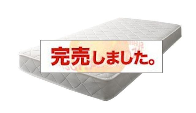 腰をしっかり支える通気性ボンネルコイルマットレス