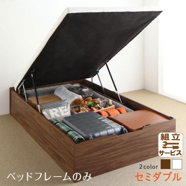 通気性抜群  跳ね上げすのこベッド Cehack セアック ベッドフレームのみ 縦開き セミダブル