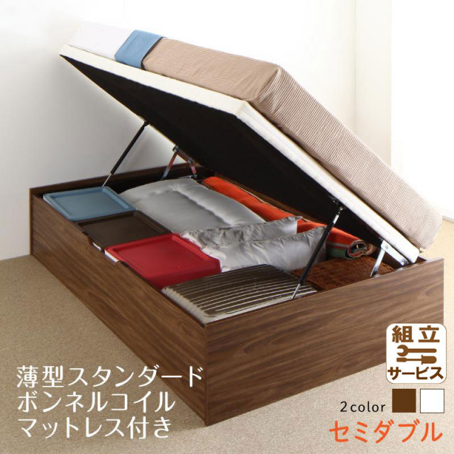 通気性抜群 跳ね上げすのこベッド【Cehack】セアック 薄型スタンダードボンネルマットレス付 横開き セミダブル