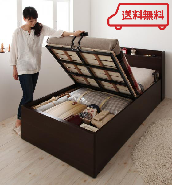 跳ね上げ式大容量収納ベッド 【Lilliput 】リリパット