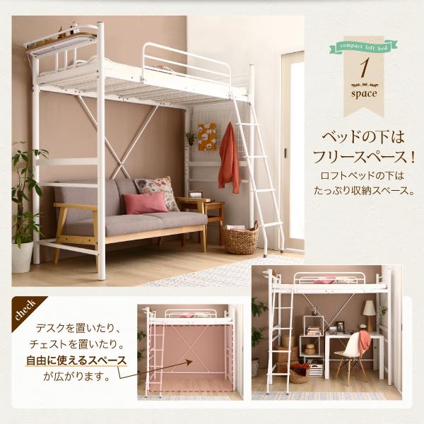 ロフトベッド (マットレス+ベッドパット+ボックスシーツ付き)