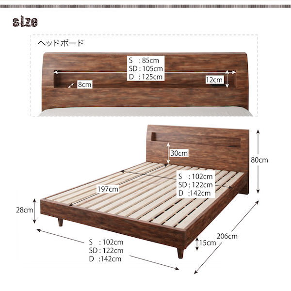 Sunoko bed jack timber 0010