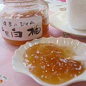 紅茶通販専門店 いい紅茶ドットコム 白桃ジャム