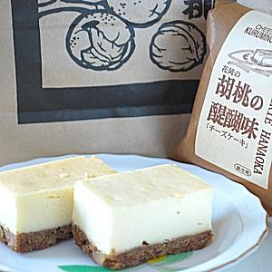 紅茶通販専門店 いい紅茶ドットコム くるみのチーズケーキ5個