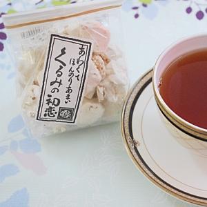くるみの初恋300|紅茶通販専門店 いい紅茶ドットコム