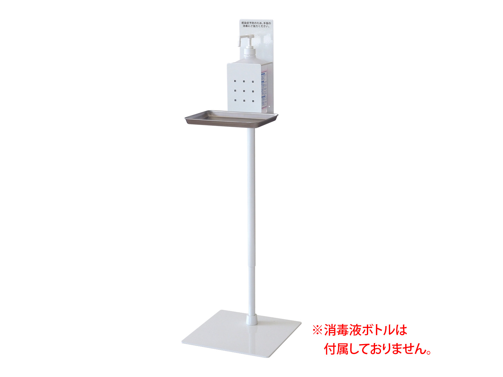 高さ調節機能付消毒液スタンド (SS-1FA)