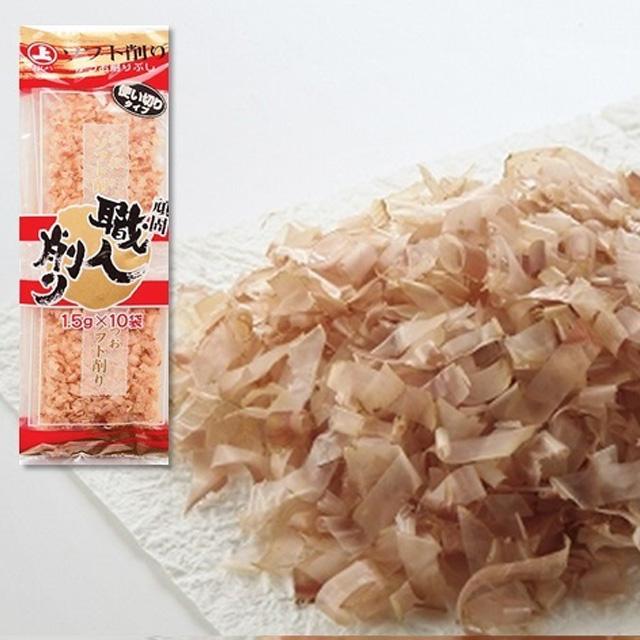 【鰹節】頑固職人削り(1.5g×10袋×15パック)・使いやすい1.5gの使いきりサイズの鰹節です 4014
