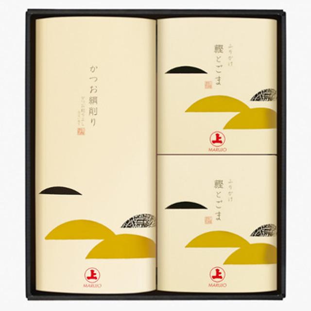 【鰹節ギフト】 和風味 KF-15 (かつお節「絹削り」、鰹とごまのふりかけ)、お中元・お歳暮、季節の贈り物に