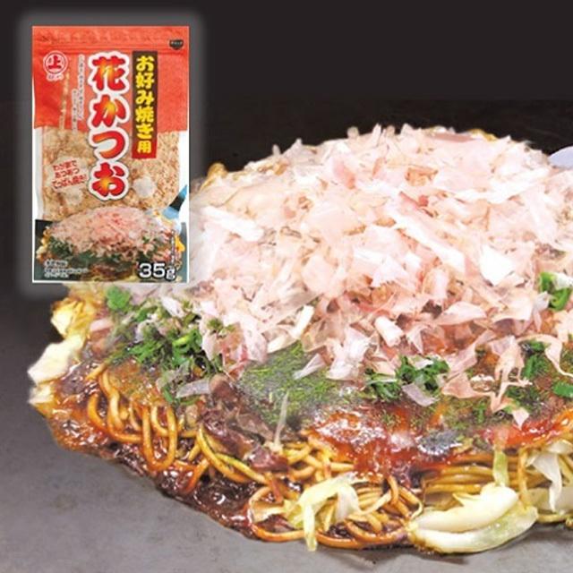 【鰹節】お好み焼き用花かつお(28g×20袋)・お好み焼きの上で鰹節が『踊る』最適な大きさに削りました。