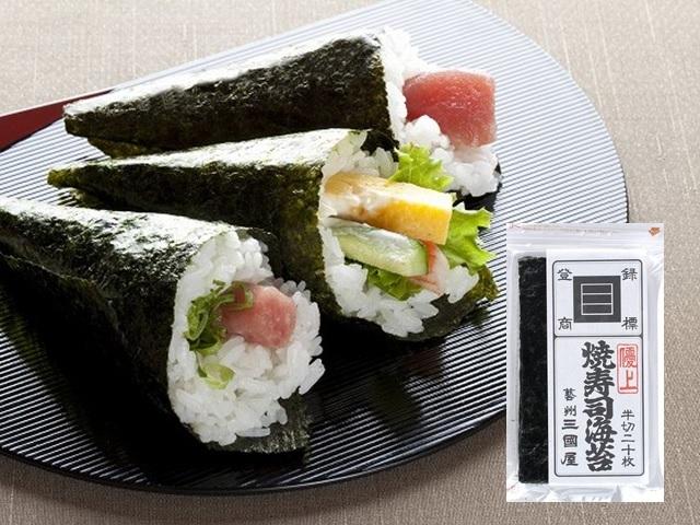 7095焼寿司海苔